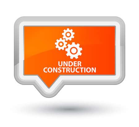 under control: Under construction (gears icon) orange banner button Stock Photo