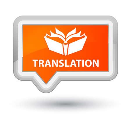 translation: Translation orange banner button