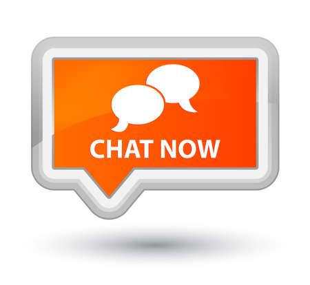 instant message: Chat now orange banner button