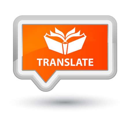 translate: Translate orange banner button