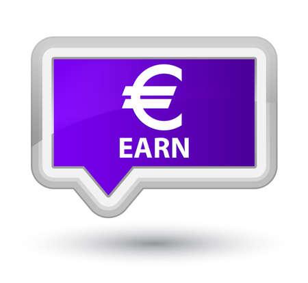 earn: Earn (euro sign) purple banner button Stock Photo