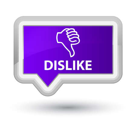 disapprove: Dislike purple banner button