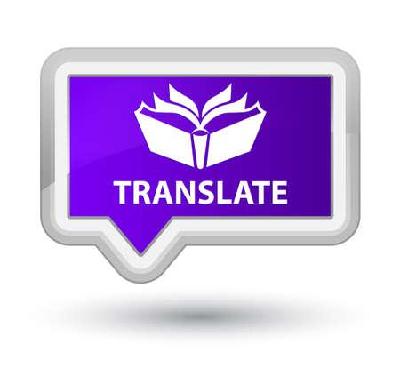 translate: Translate purple banner button