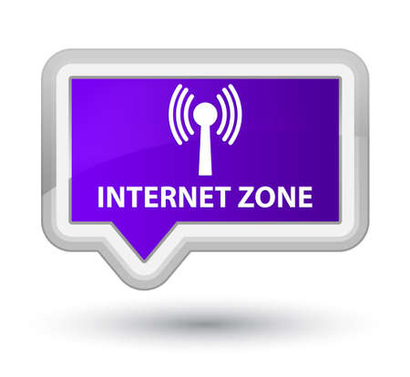 wlan: Internet zone (wlan network) purple banner button