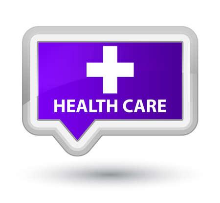 plus sign: Health care (plus sign) purple banner button