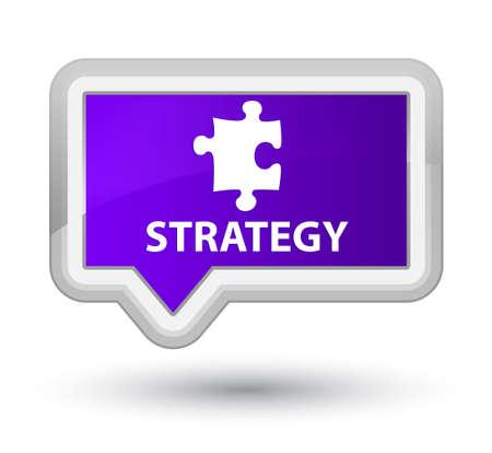 plugin: Strategy (puzzle icon) purple banner button