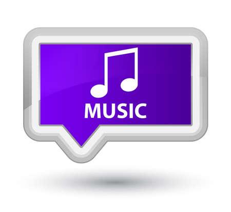 tune: Music (tune icon) purple banner button Stock Photo