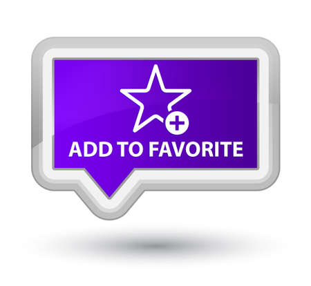 add button: Add to favorite purple banner button Stock Photo