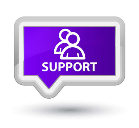 support group: Support (group icon) purple banner button