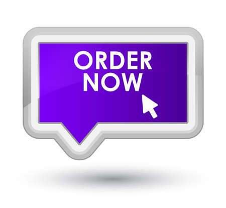 order: Order now purple banner button Stock Photo