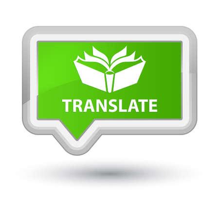 translate: Translate soft green banner button Stock Photo