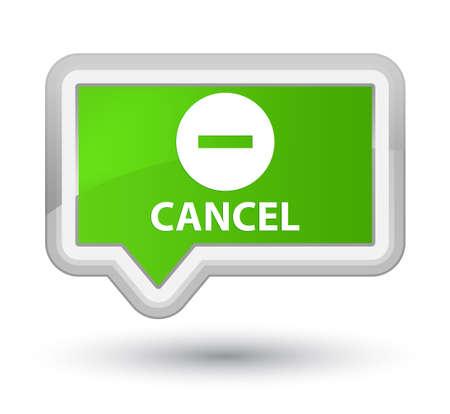 disagree: Cancel soft green banner button Stock Photo