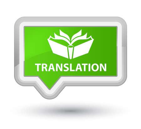 translation: Translation soft green banner button