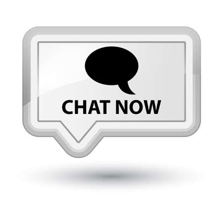 instant message: Chat now white banner button Stock Photo