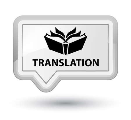 translation: Translation white banner button Stock Photo