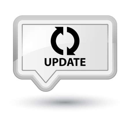 update: Update white banner button