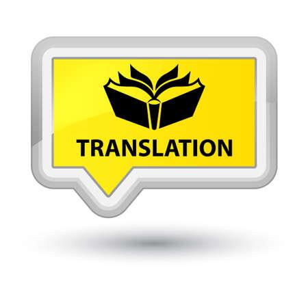 translation: Translation yellow banner button