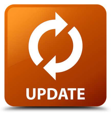 square button: Update brown square button