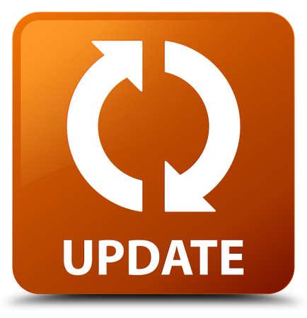 Actualización botón marrón cuadrado