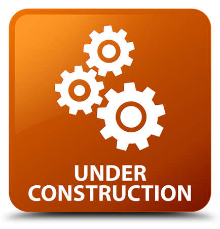 Under construction (gears icon) brown square button Stock Photo