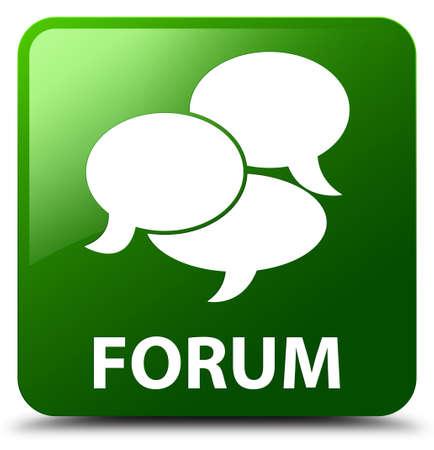 argument: Forum (comments icon) green square button