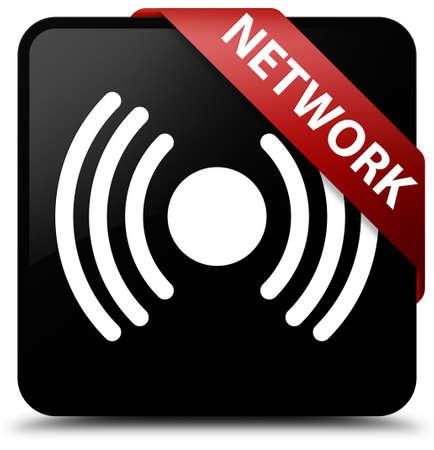 white wave: Network (signal icon) black square button