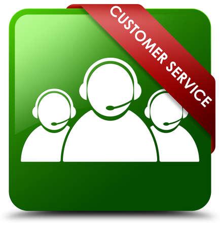 Customer service (team icon) green square button Stock Photo