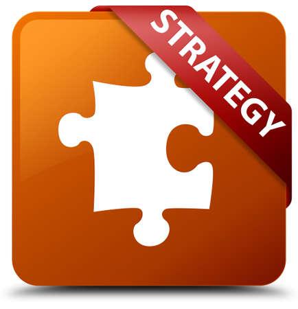 plugin: Strategy (puzzle icon) brown square button