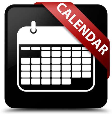 calendar icon: Calendar black square button Stock Photo