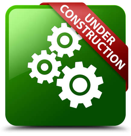 Under construction (gears icon) green square button