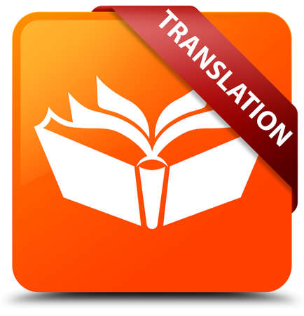 Translation orange square button
