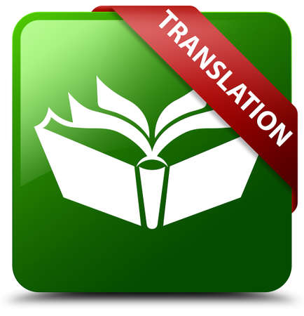 Translation green square button