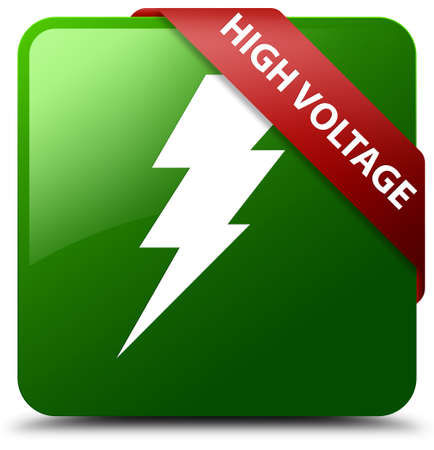 High voltage (electricity icon) green square button Stock Photo