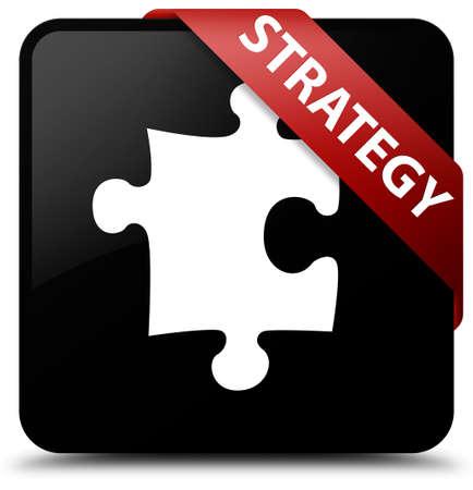 plugin: Strategy (puzzle icon) black square button