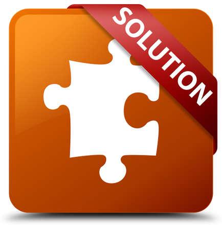 plugin: Solution (puzzle icon) brown square button