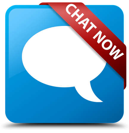 blue button: Chat now cyan blue square button