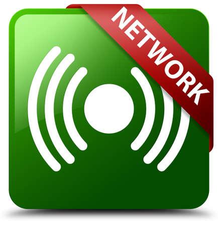 white wave: Network (signal icon) green square button