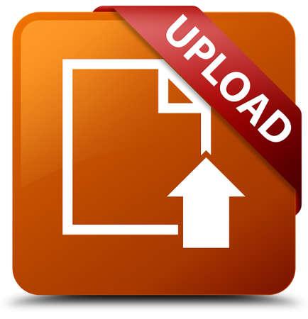 square button: Upload (document icon) brown square button Stock Photo