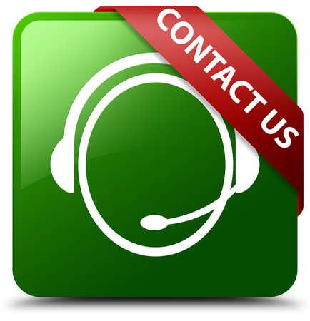 Contact us (customer care icon) green square button