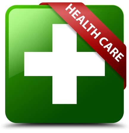 medical symbol: Health care (plus sign) green square button