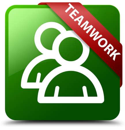 man profile: Teamwork (group icon) green square button