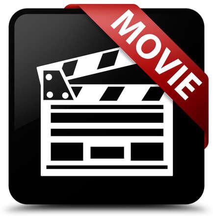 Movie (cinema clip icon) black square button Banco de Imagens