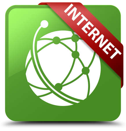 galactic: Internet (global network icon) soft green square button