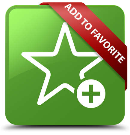 favorite: Add to favorite soft green square button