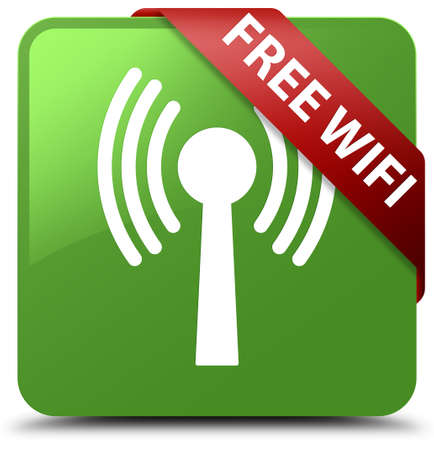 Free internet (wlan network) soft green square button