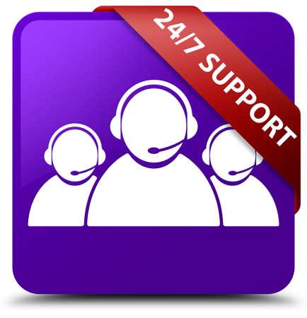247 Support (customer care team icon) purple square button