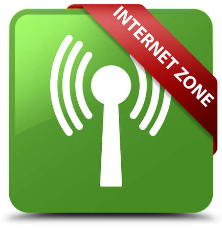 Internet zone (wlan network) soft green square button