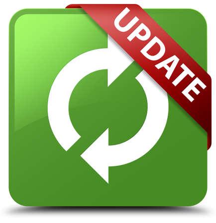 Update soft green square button