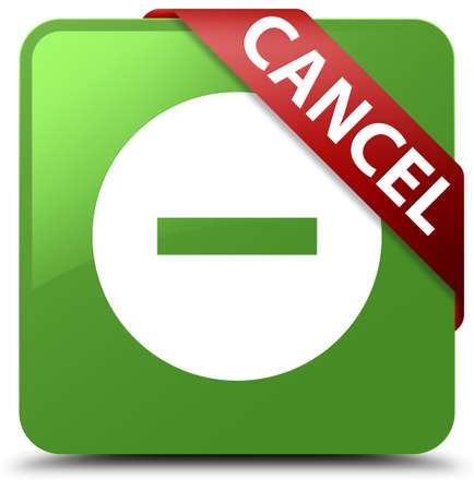 abort: Cancel soft green square button