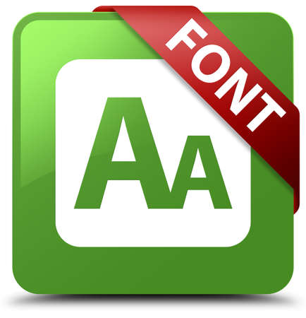 Font soft green square button